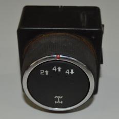 Botão comando do 4x4 da S10 ano 2012...