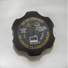 Tampa do radiador de água da S10 2012/... LT 2.4 Flex